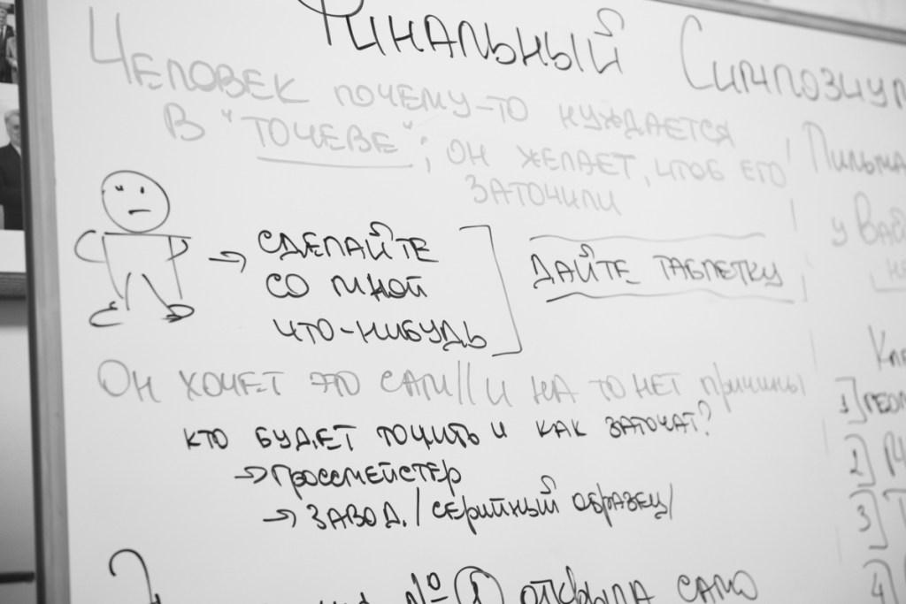 Триумф украинской психологии! Академиком Мальцевым обоснована третья теория личности 3