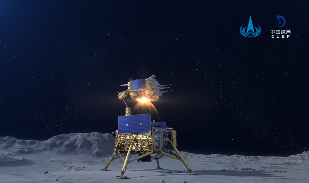 Китайский модуль уже на Луне 2