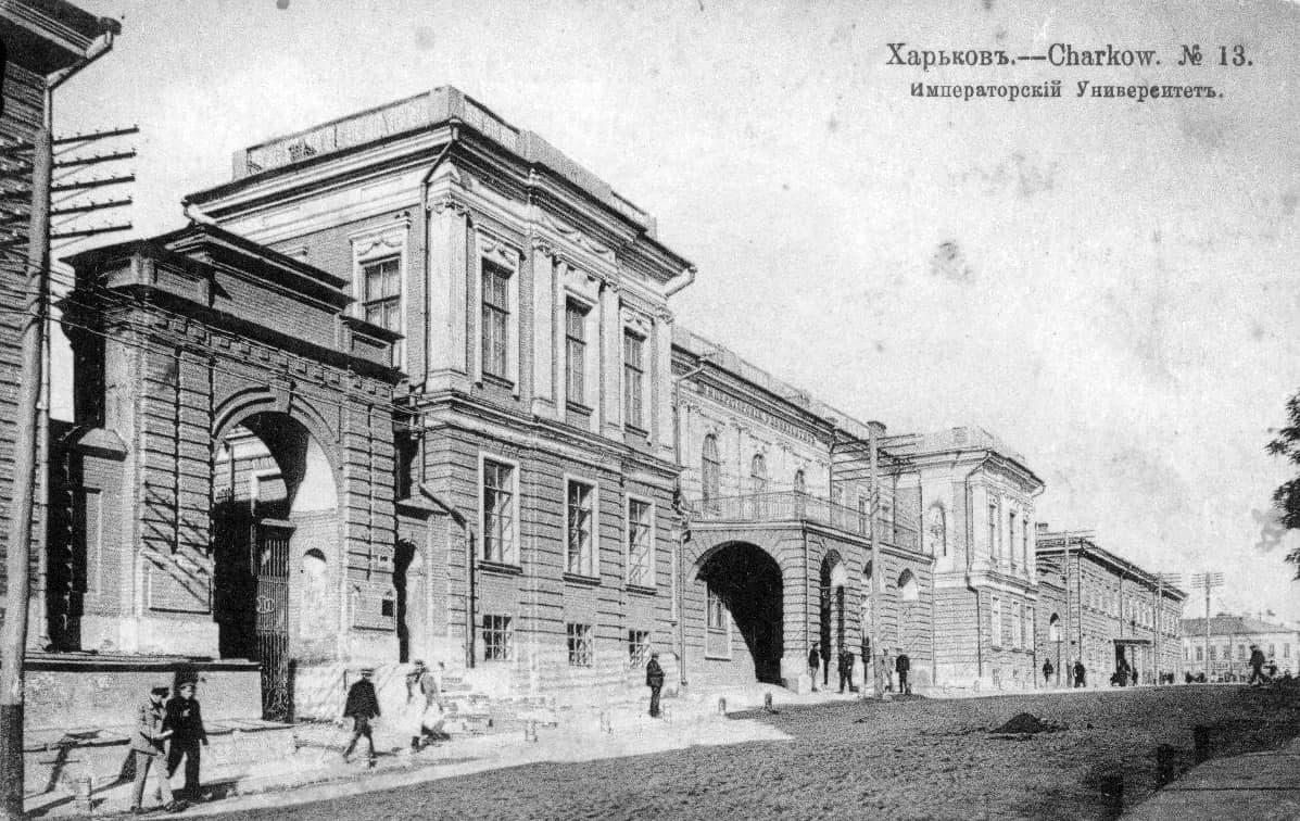 Северин Потоцкий – первый попечитель Харьковского университета 1