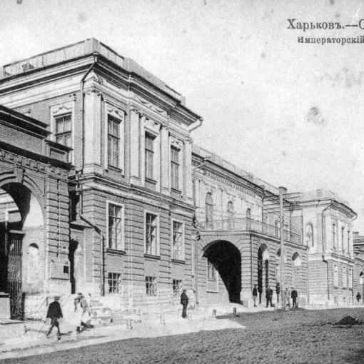 Северин Потоцкий – первый попечитель Харьковского университета 6