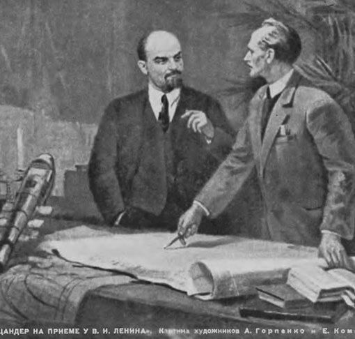 Фридрих Цандер: пионер советской ракетно-космической отрасли из Риги 7