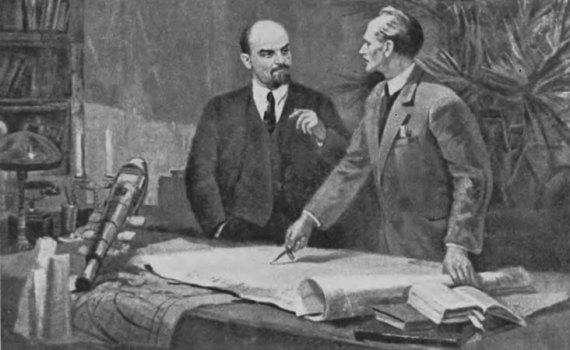 Фридрих Цандер: пионер советской ракетно-космической отрасли из Риги 4