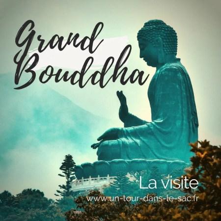 Grand Bouddha et Monastère de Po Lin
