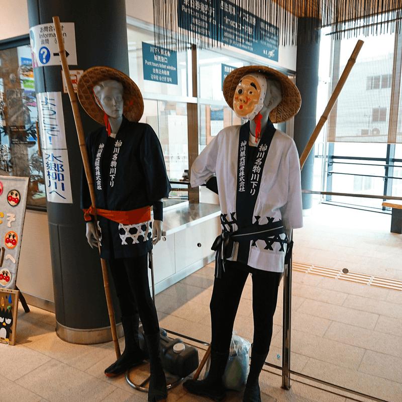 元吉屋から柳川駅