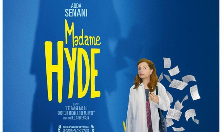 Película en la Alianza Francesa