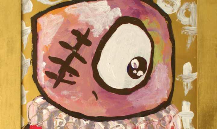 """""""La vida de los sueños"""": una indagación a los universos infantiles"""