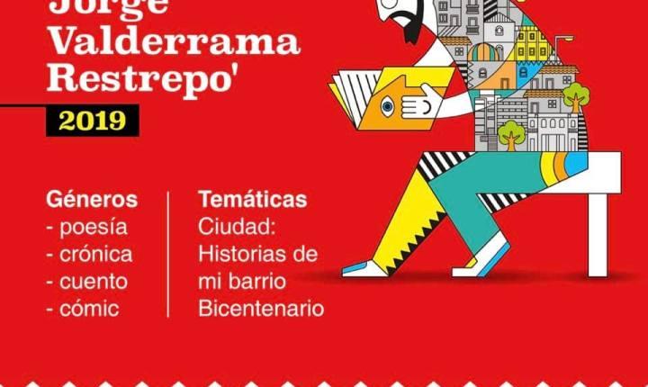 Concurso de literatura Jorge Valderrama Restrepo