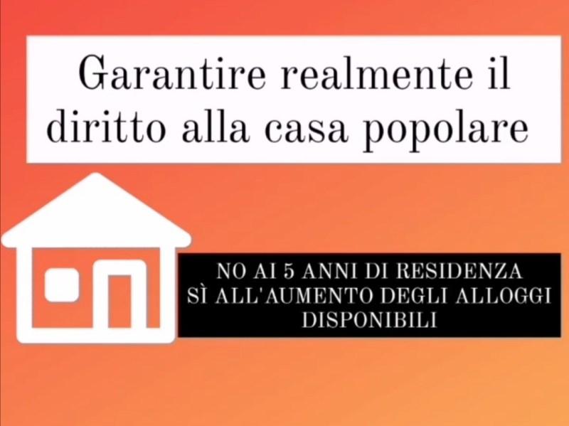 Garantire realmente il diritto alla casa popolare: no ai 5 anni di residenza, sì all'aumento degli alloggi disponibili