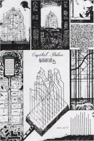 """Crystal Palace of the XX Century"" A. Brodskii & I. Utkin (1982)"
