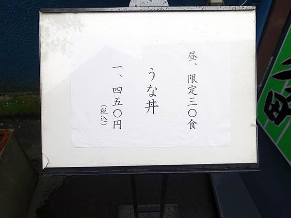 DSC0164101