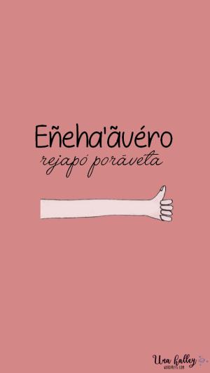 Ehaaro
