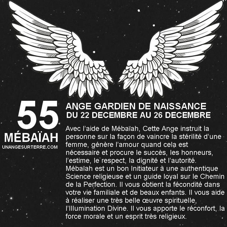 55 - MEBAIAH.jpg
