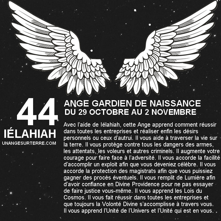 44 - IELAHIAH.jpg