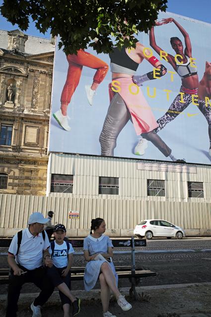 19g15 Tarde veraniega Louvre_0055 variante Uti 425