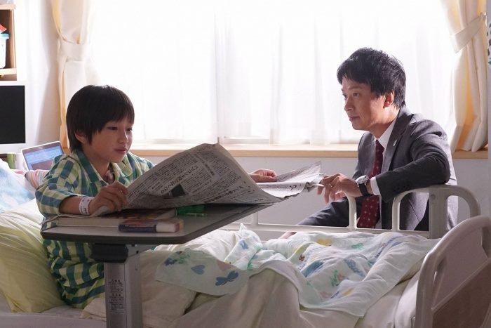 3話 新聞を読む_R