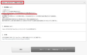 4.5_FOD_31日間無料記載_R