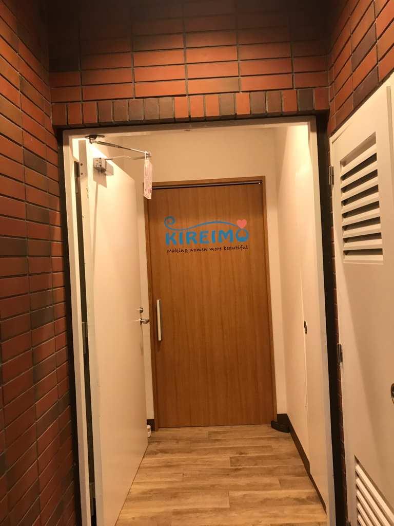 キレイモ渋谷西口店 入口_R