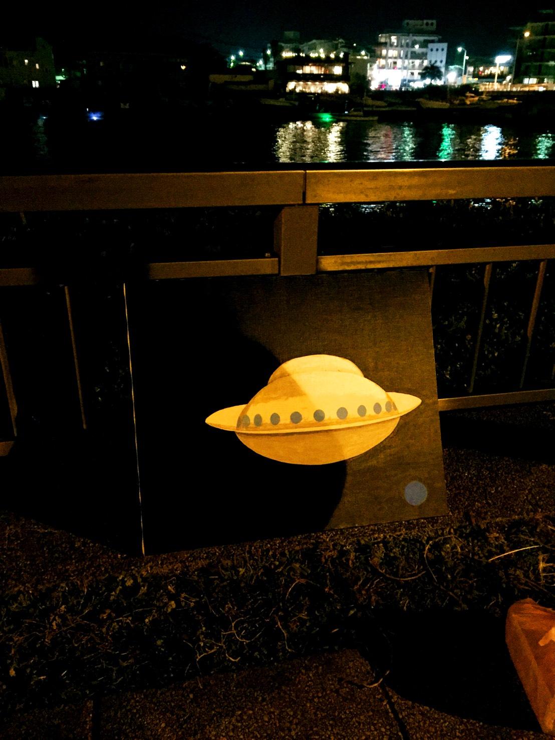 江ノ島でUFO見たんだってばぁ。