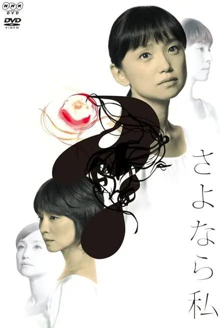 シマダタモツ(嶋田保) プロフィール「作品」