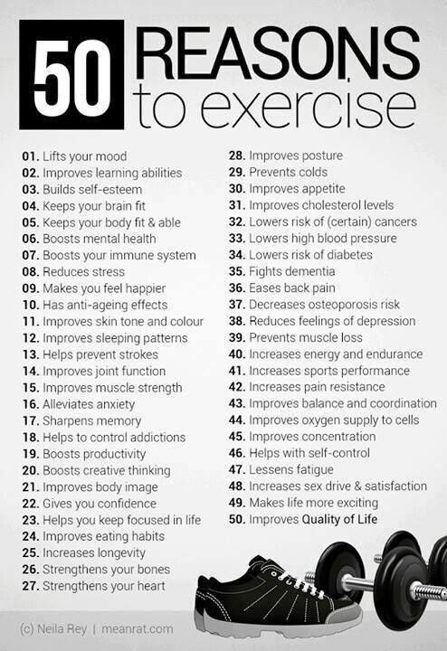 50Exercise