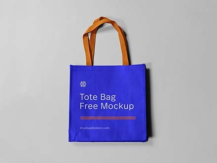 We can ensure each of the leather bag mockups we have compiled on our website is effective and 100% customizable. Best Free Bag Mockups