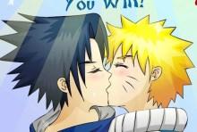 Naruto Kissing Game