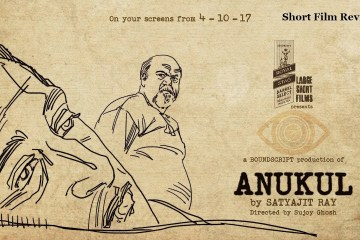 Anukul-Featured-UnBumf