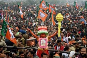 BJP Featured UnBumf