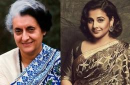 Indira gandhi vidya balan sagarika ghose unbumf