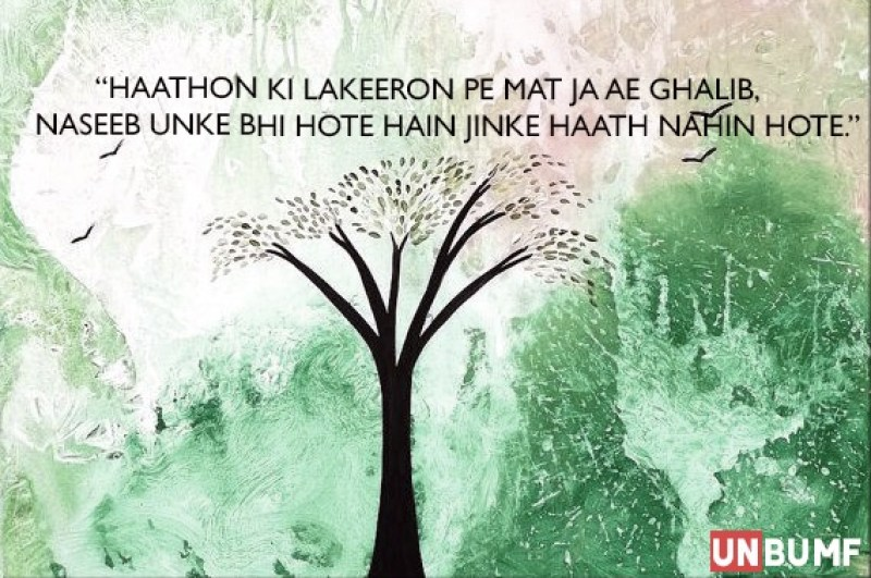 irza-Ghalib-Quotes-5-UnBumf