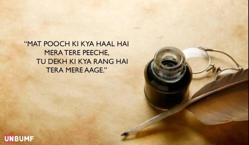 Mirza-Ghalib-Quotes-10-UnBumf