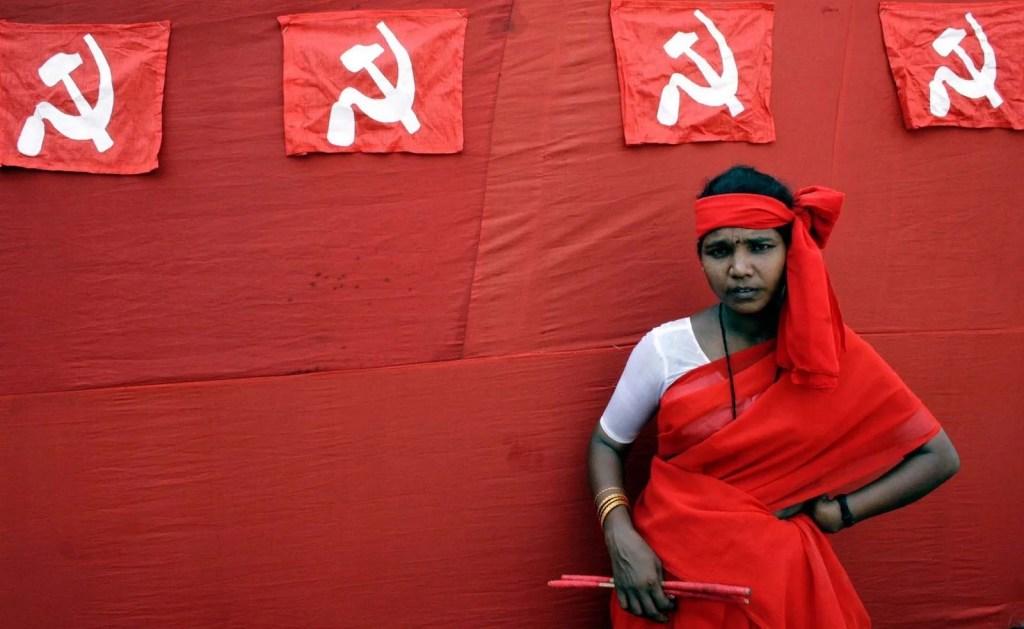 Communist Bengal UnBumf