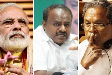 Bharatiya janta party featured new UnBumf
