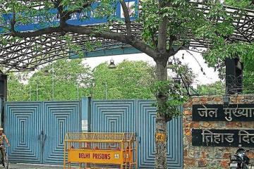 Tihar Jail UnBumf