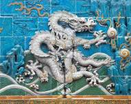 Liu-Bolin-Dragon-Series-Panel-7-of-9-2010