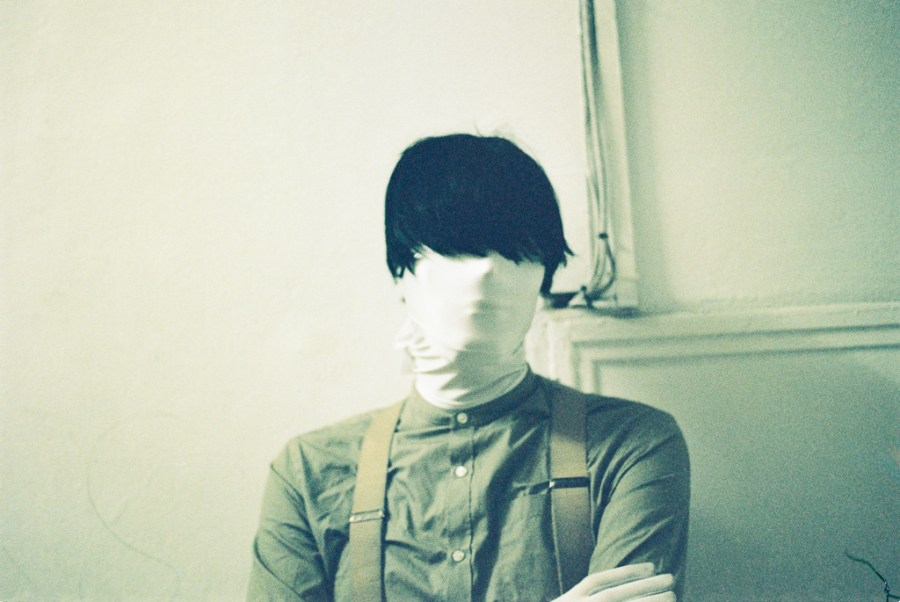 Jonathan Bree Sleepwalking Control Bucuresti Uncertain Magazine Film Photography