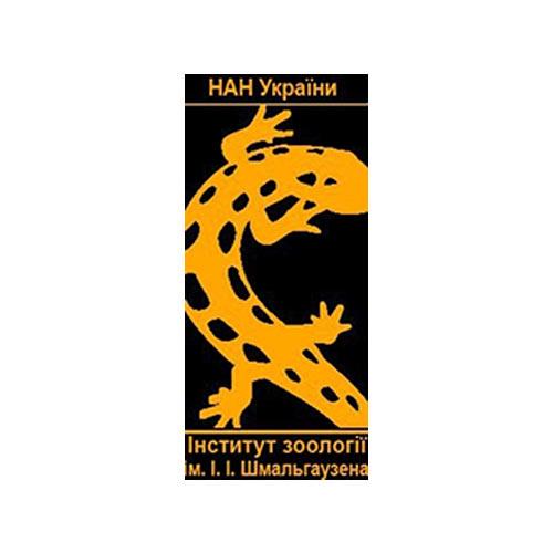 Інститут зоології НАН України