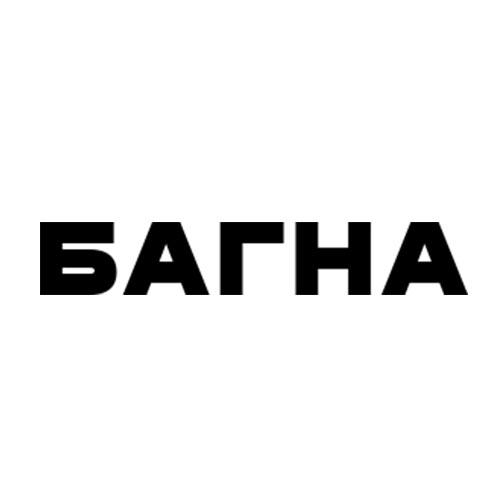 Багна (Білорусь)