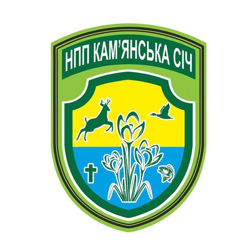 Національний природний парк Кам'янська січ