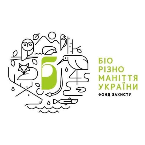 Біорізноманіття України. Фонд захисту