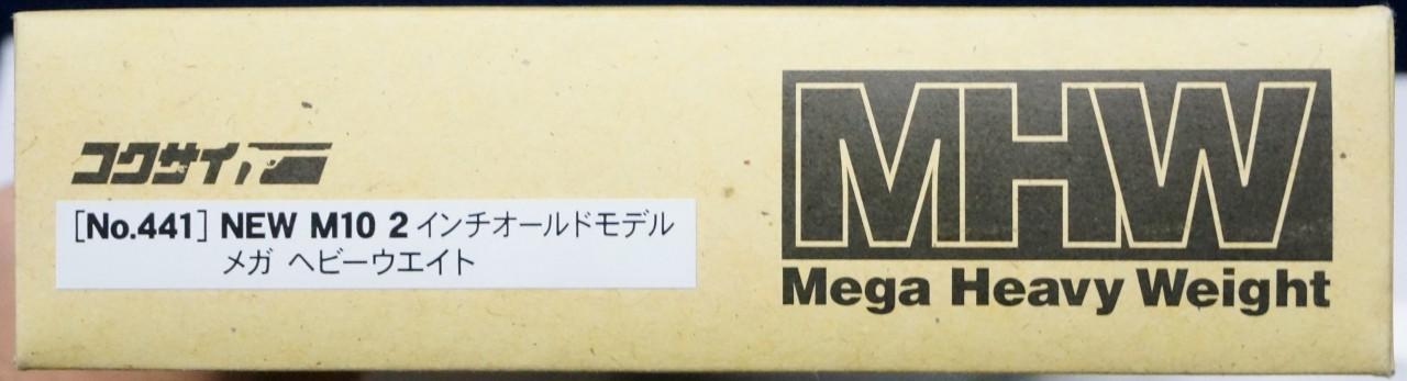 画像_S&W M10 2inch オールドモデル メガHW01