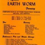 profitable earth worming farming
