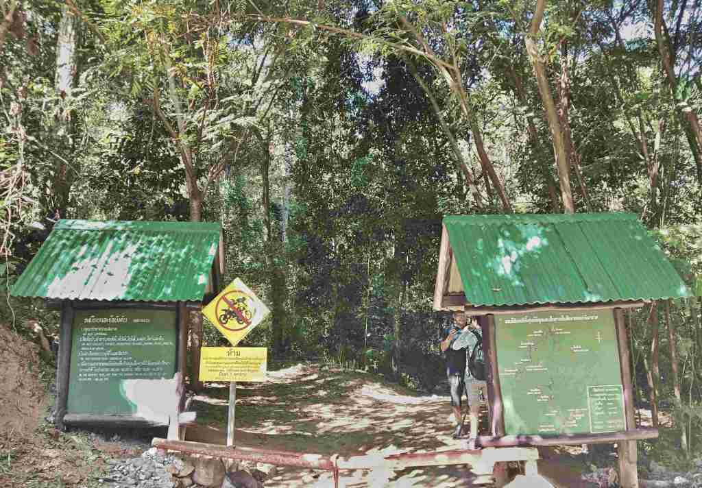 Keep walking till you reach these green boxes - Start of trail