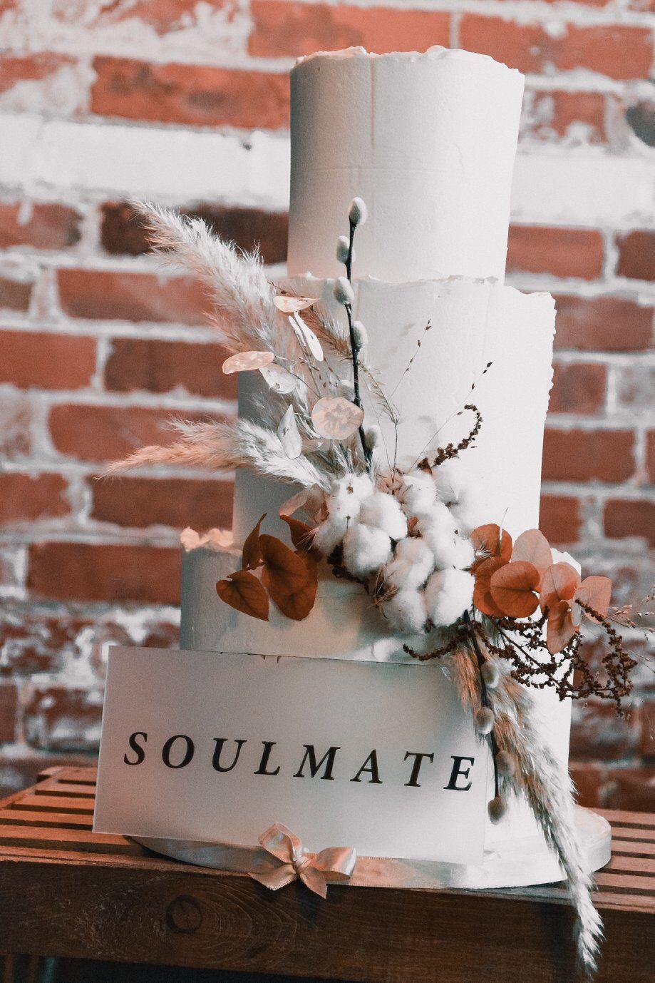 Where the Ribbon Ends - Alternative wedding cake - Creative wedding cake 3