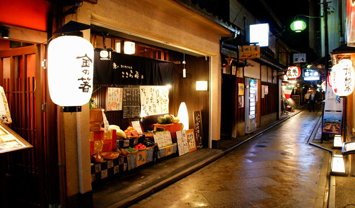 Image: http://www.blacktomato.com/luxury-holidays-in-cultural-kyoto/