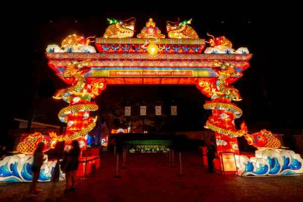 Entrance to Philadelphia Chinese Lantern Festival in Franklin Square