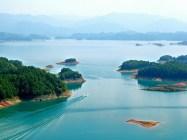 Qiandao-lake-5[3]