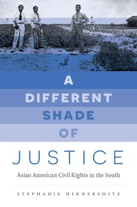 Stephanie Hinnershitz, A Different Shade of Justice