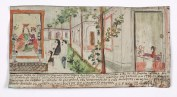 Retablo Dedicated by Guadalupe Cortes de Juarez, 22 Nov. 1914, oil on tin, Dallas Museum of Art, gift of Mr. and Mrs. Stanley Marcus Foundation 1961.82
