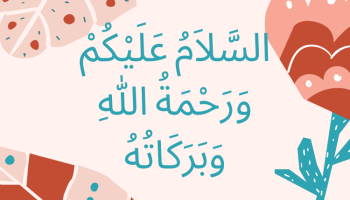 Tulisan Arab Kalimat Syahadat Lengkap Dengan Makna Dan